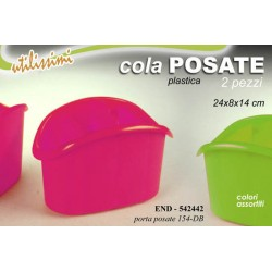 SET 2 PEZZI COLA POSATE IN PLASTICA 28X8X14 CM COLORI ASSORTITI END-542442